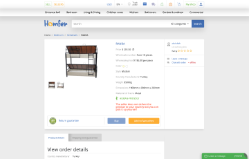 Hhomfer furniture marketplace